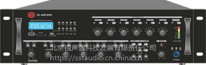 台湾精格 SHOW鹅颈数字音频寻呼话筒PM-01服务-热线: 4001882597