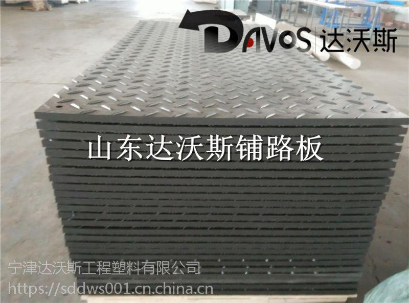 防滑设备工地通用铺路垫板_用途广适合各种路旷铺路垫板