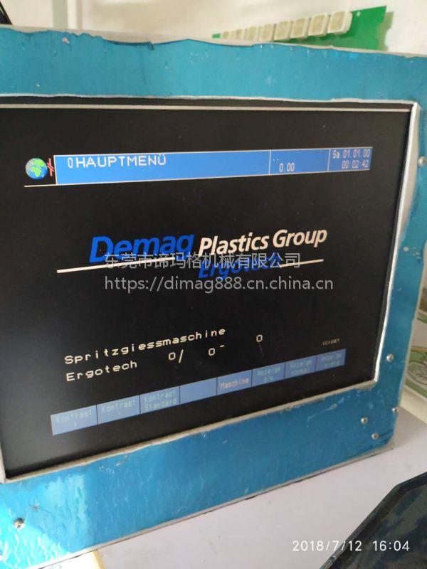 德马格注塑机维修 德马格显示主板 DEMAG显示板
