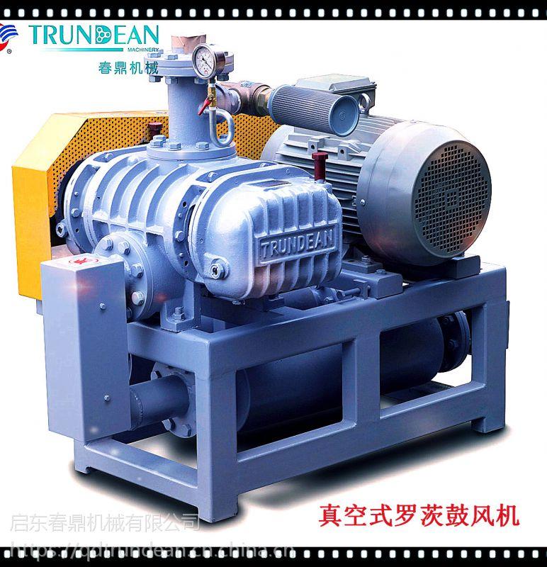 厂家直销真空输送THVE-300A型三叶低噪音高流量真空罗茨风机真空泵