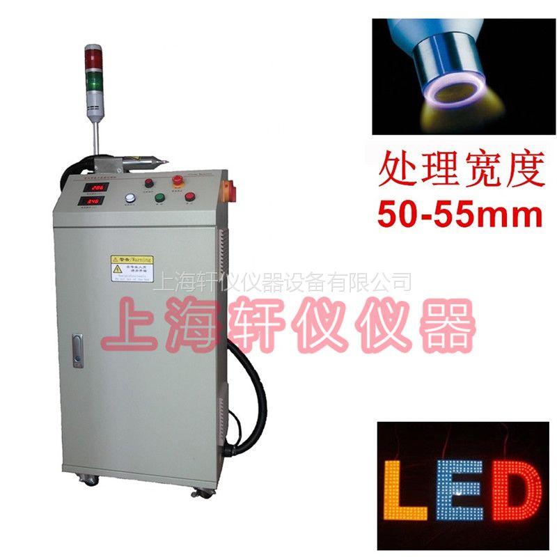 线路板专用低温等离子表面处理设备plasma
