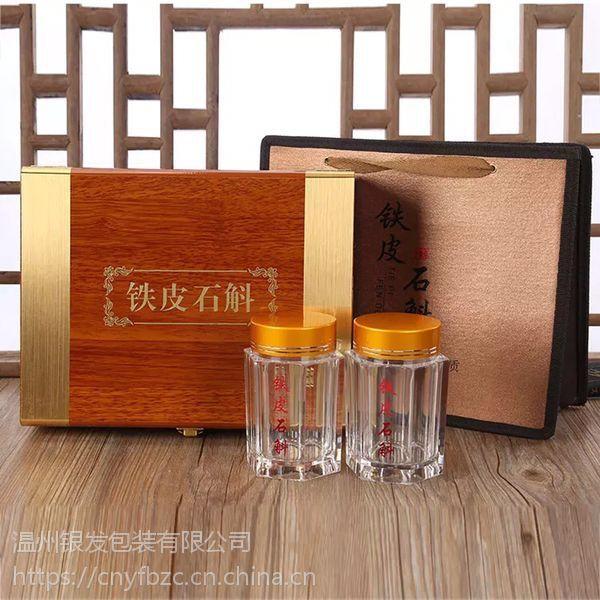 浙江木盒包装厂家.私房茶木盒.大米木盒. 浙江木盒包装厂家.有机米木盒