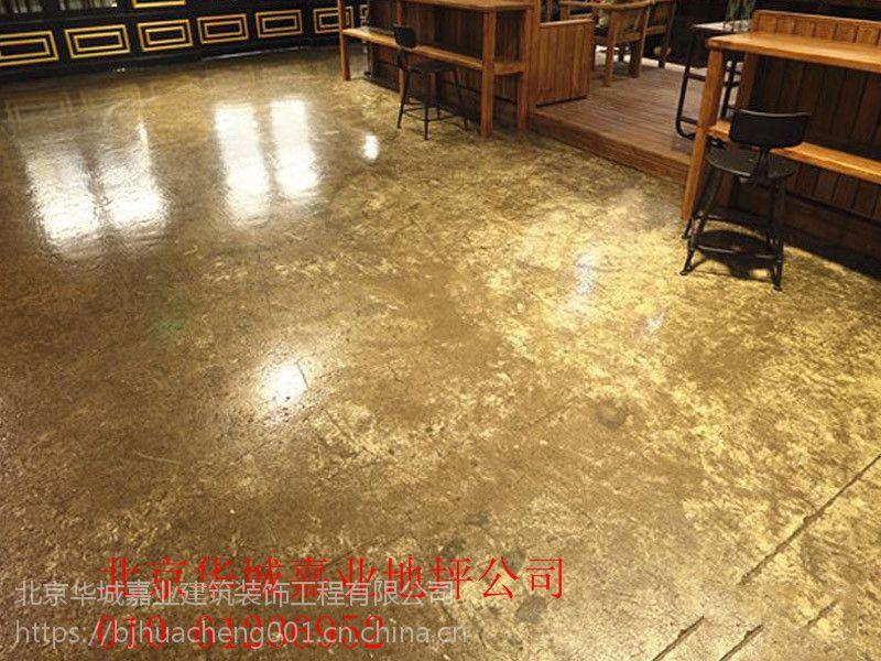 大兴区地坪公司清水混凝土地面、做旧艺术地坪 防静电地坪