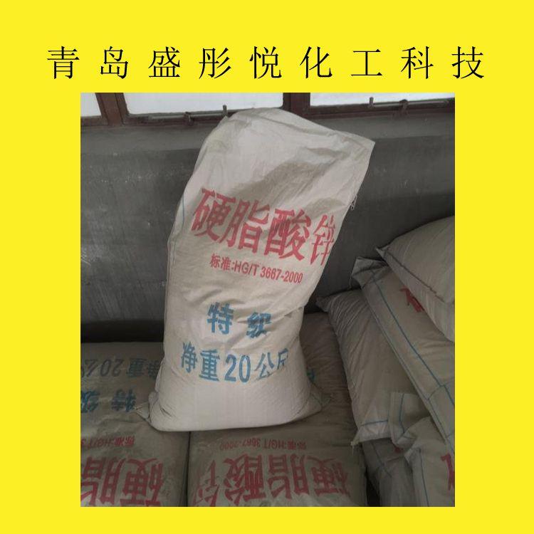硬脂酸锌_济宁硬脂酸锌_济宁硬脂酸锌销售部_华明泰厂家直销