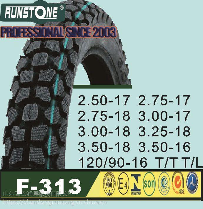 润通 供应摩托车内外胎3.50-16 3.50-18 普通胎 真空胎 内胎 工厂直销 质优价廉