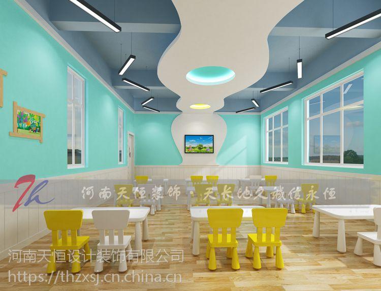 平顶山宝丰幼儿园装修公司—平顶山宝丰幼儿园设计要满足幼儿的需求
