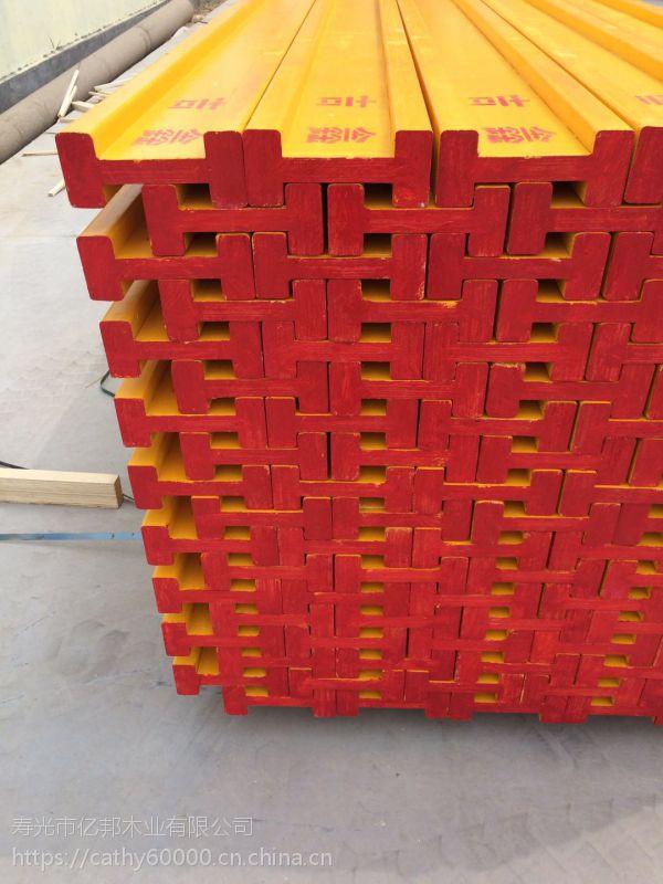 厂家供应新西兰辐射松H20工字梁