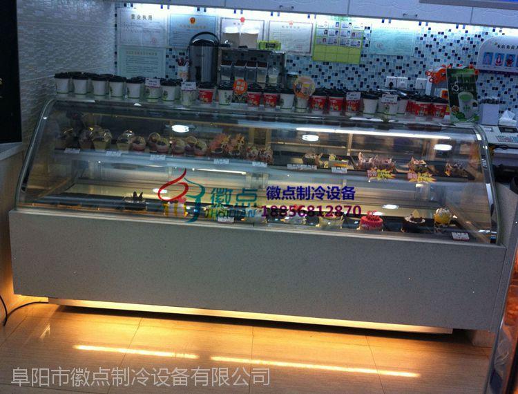 邵通双弧形蛋糕柜,一米五慕斯低温展示柜,徽点冷柜厂家直销