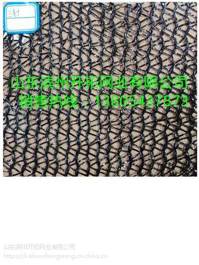 开拓网业现货遮阳网,直销遮阳网,黑色遮荫网