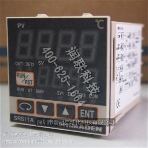 龙井电温控表温控仪 电温控表温控仪SRS11A-8IN-90-N1500哪家强