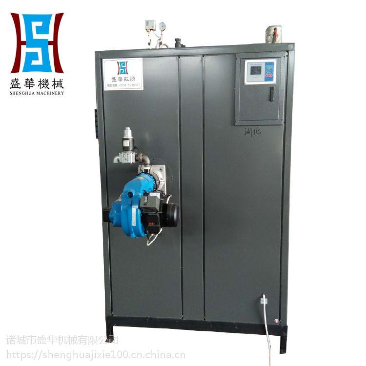 蒸汽加热杀菌锅配套锅炉 蒸汽发生器 燃油、燃气锅炉15053630633