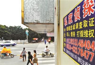 甘肃武威市《私家侦探》联系方式%简介——