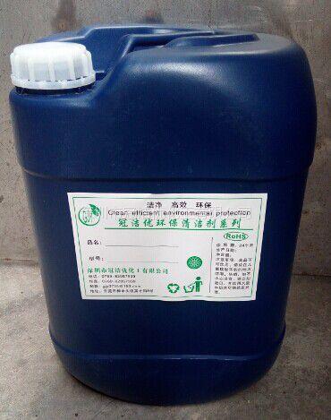 GJY机器润滑油清洁剂厂家 山东机床油垢溶解剂