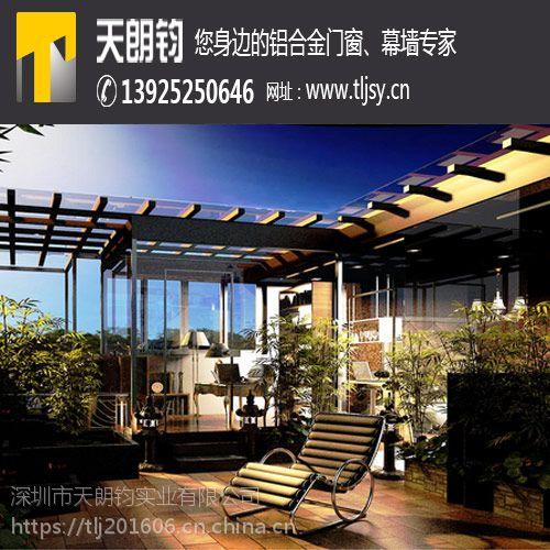 深圳市钢结构玻璃雨棚设计与制作找天朗钧
