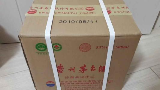 http://himg.china.cn/0/4_726_233098_533_300.jpg