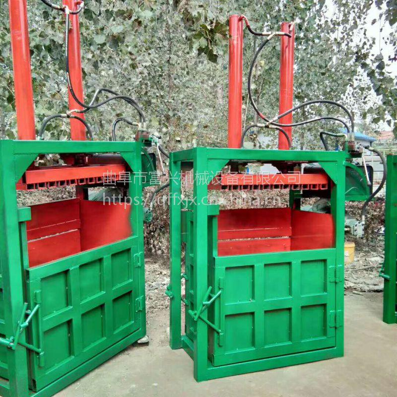 厂家直销纸箱打包机 富兴塑料矿泉水瓶压块机 铁屑打包机