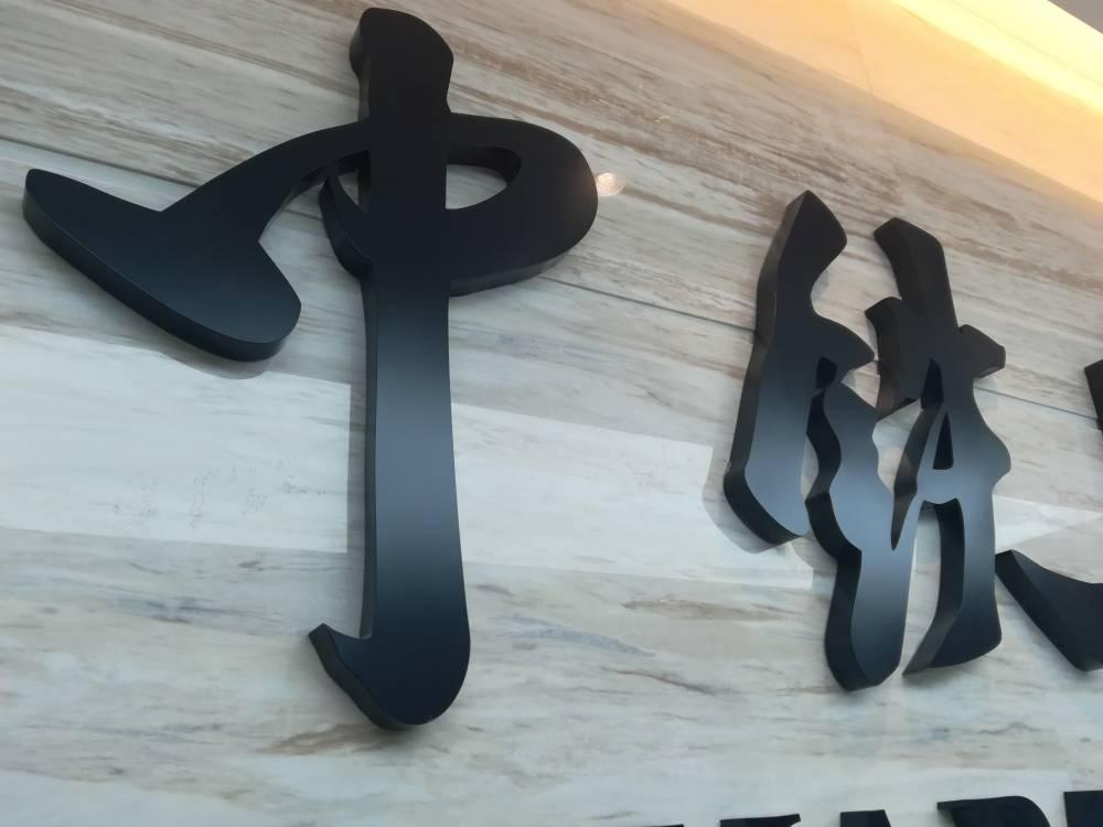 深圳湾上层烤漆水晶字制作公司