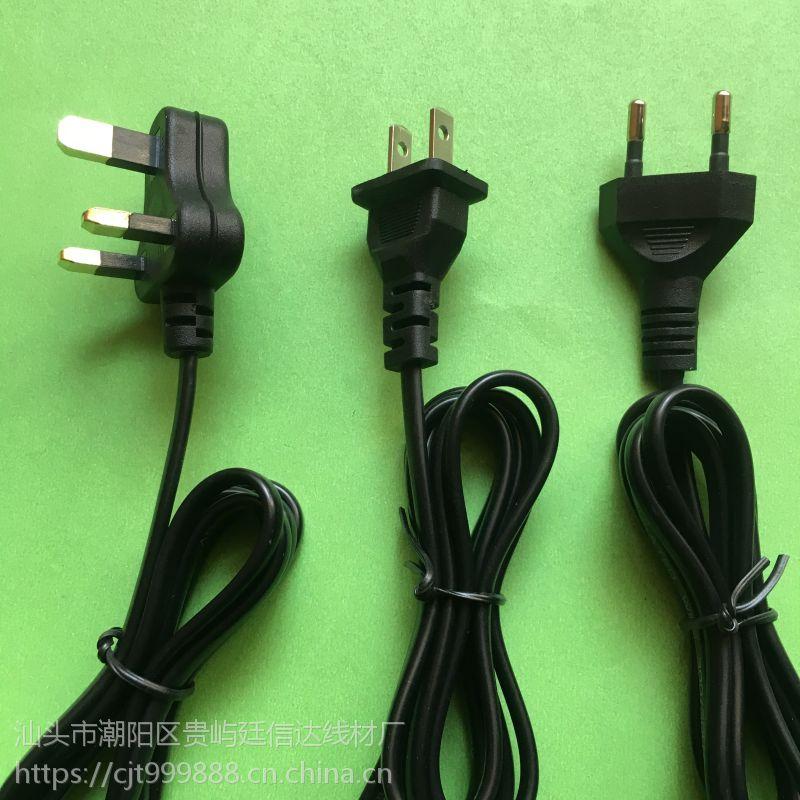 2芯8字尾电源线 任意定做中规美规欧规AC输入线插头线/线卡/护包