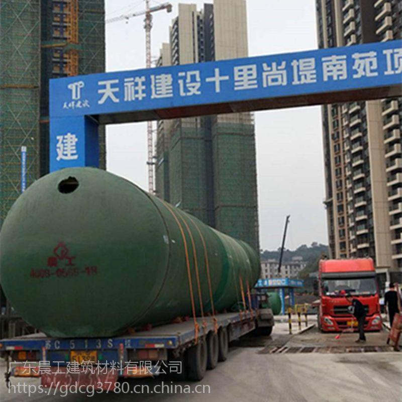广东白云晨工专业钢筋混凝土化粪池生产厂家承压强度高质量有保