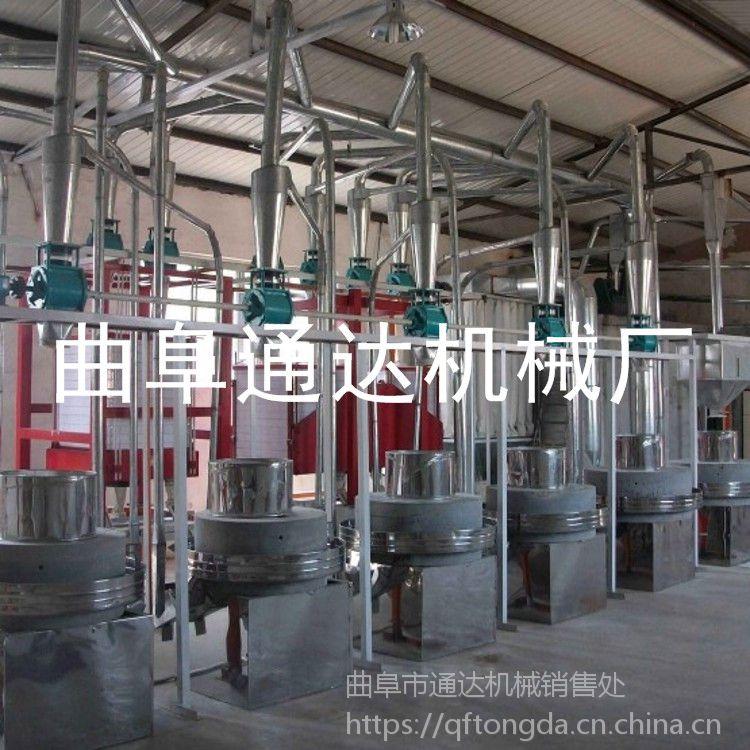 石磨制粉机流水线设备 现货供应石磨机 通达 节能耐磨电动面粉石磨机