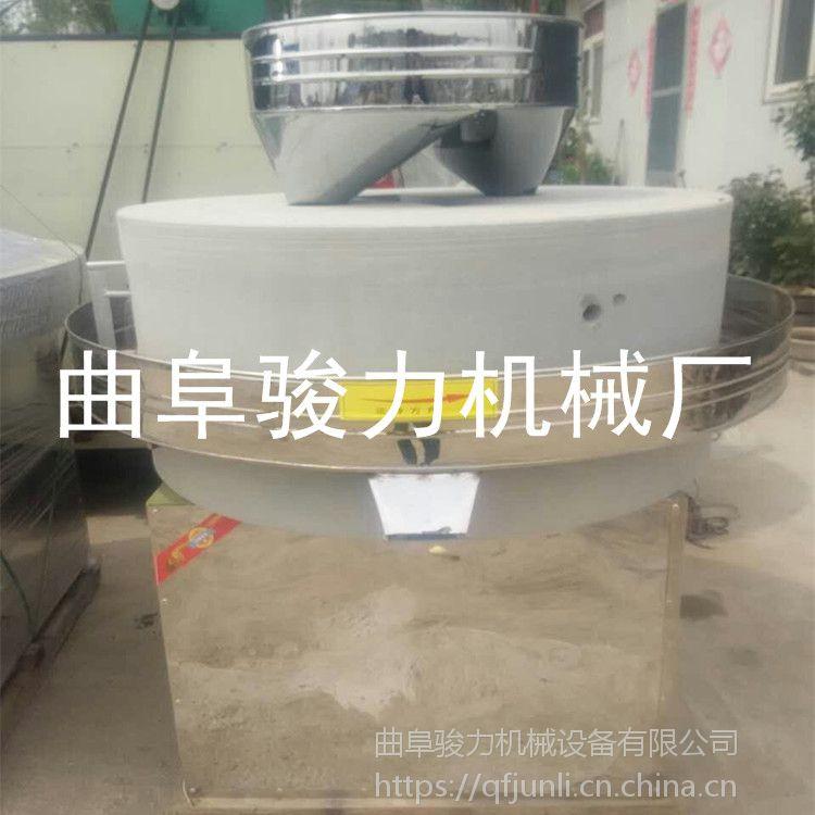 特价促销 麻汁米浆石磨机 多用途传统石磨豆浆机 香油磨 骏力