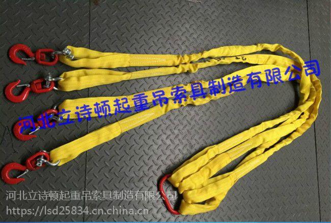 高强丙纶酸洗吊装带|6倍拉力圆形彩带|起重吊装带量大从优