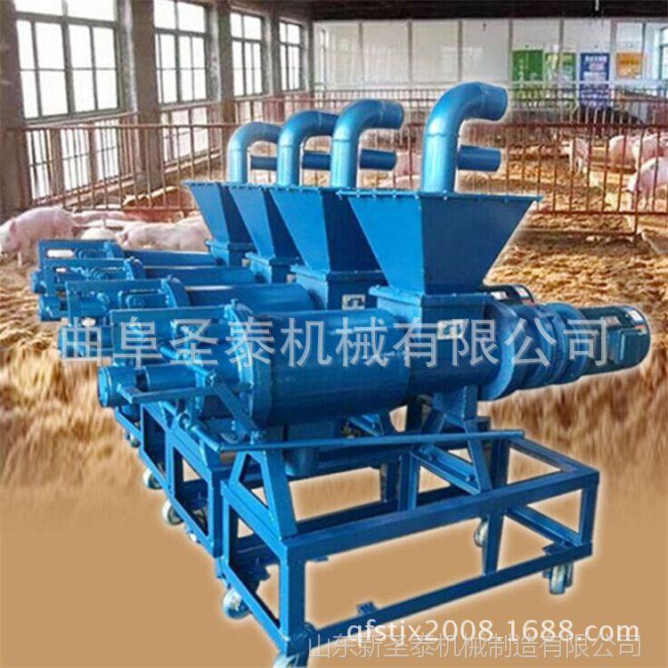 固液分离处理设备  螺旋固液分离  牛粪分离设备价格