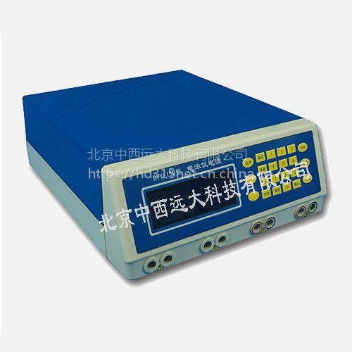 中西 电脑三恒多用电泳仪电源 型号:BL61-DYY-15D 库号:M131300