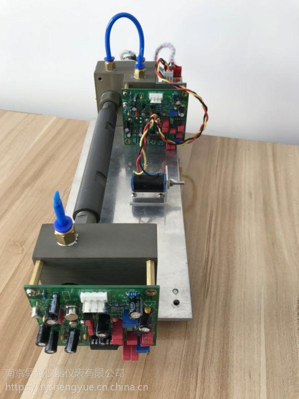 红外碳硫分析仪专用 红外碳硫检测池 红外气室