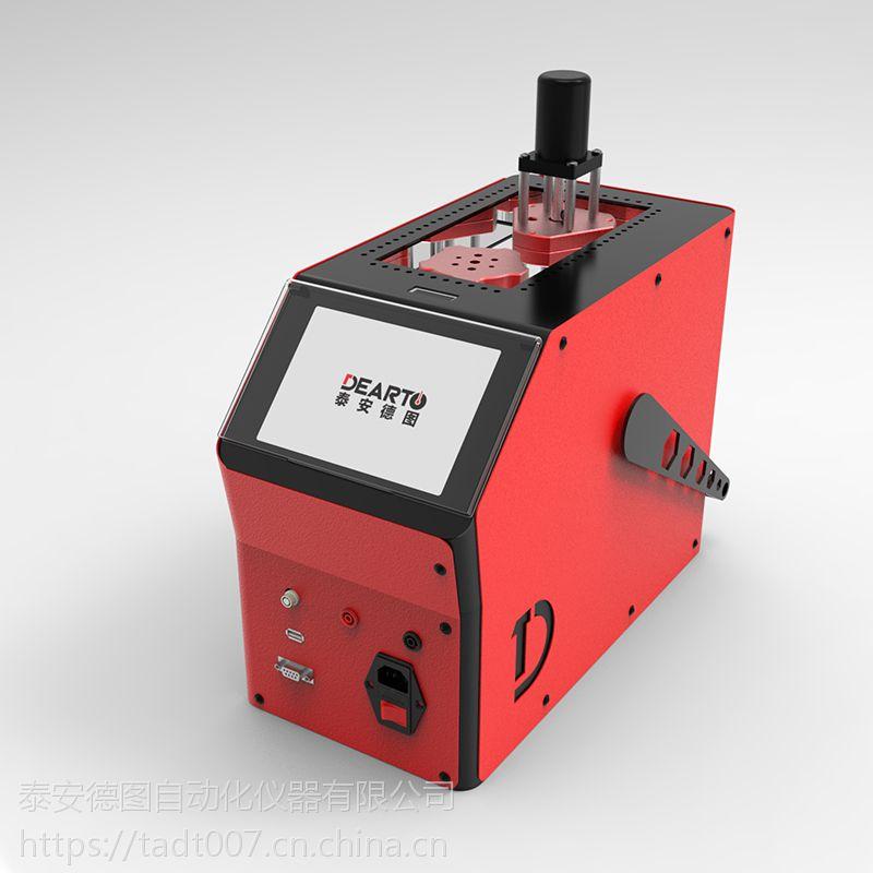厂家直供高精度智能化微型制冷恒温槽