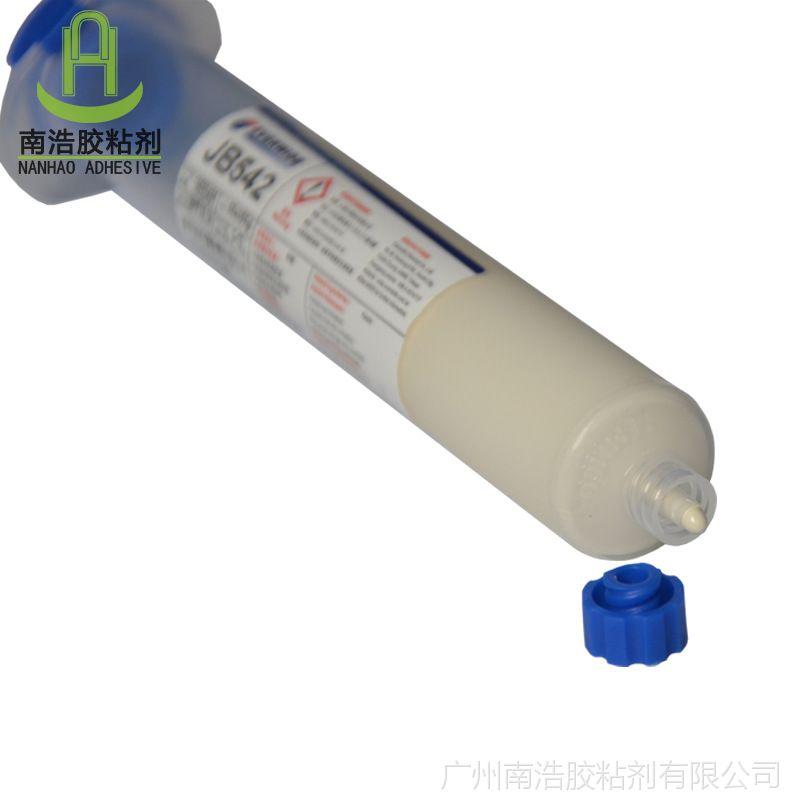 光纤耦合器专用低温热固胶 光纤连接器专用环氧单组份JB542白胶