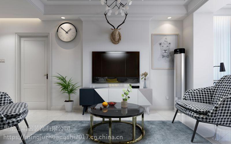 哈尔滨明居装饰打造北欧风格
