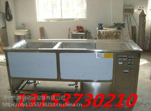 提供单槽超声波清洗机,多槽超声波清洗机,双槽清洗机