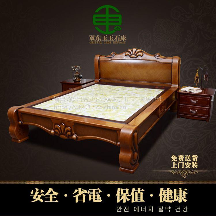 供应双东玉玉石床垫DY6006现代中式双人床实木雕花床双温双控冬暖夏凉远红外线负离子超长波保健加热床