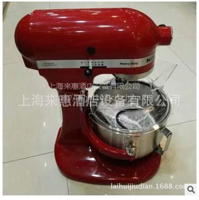美国厨宝KitchenAid 5KPM5RED 4.8L 升降式厨师机(帝王红)