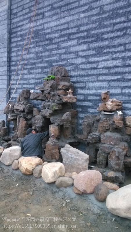 郑州老石匠假山制作,假山石,景观石,水景,工程设计施工,