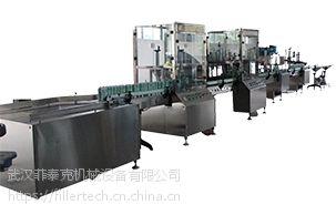 化油器清洗剂灌装生产设备