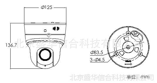 海康400万无线网络半球摄像头球机DS-2DC2402IW-D3/W替2402IW-D3