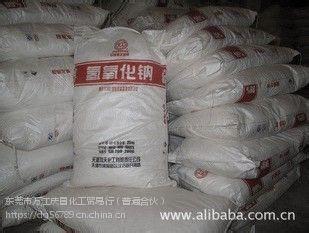 广东东莞批发销售氢氧化钠 烧碱 正品天工牌 国标含量99%