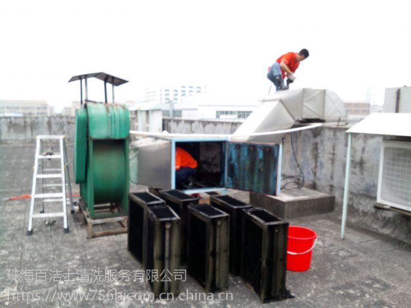 珠海大型厨房酒店排档饭堂油烟机油烟罩风管道净化器清洗