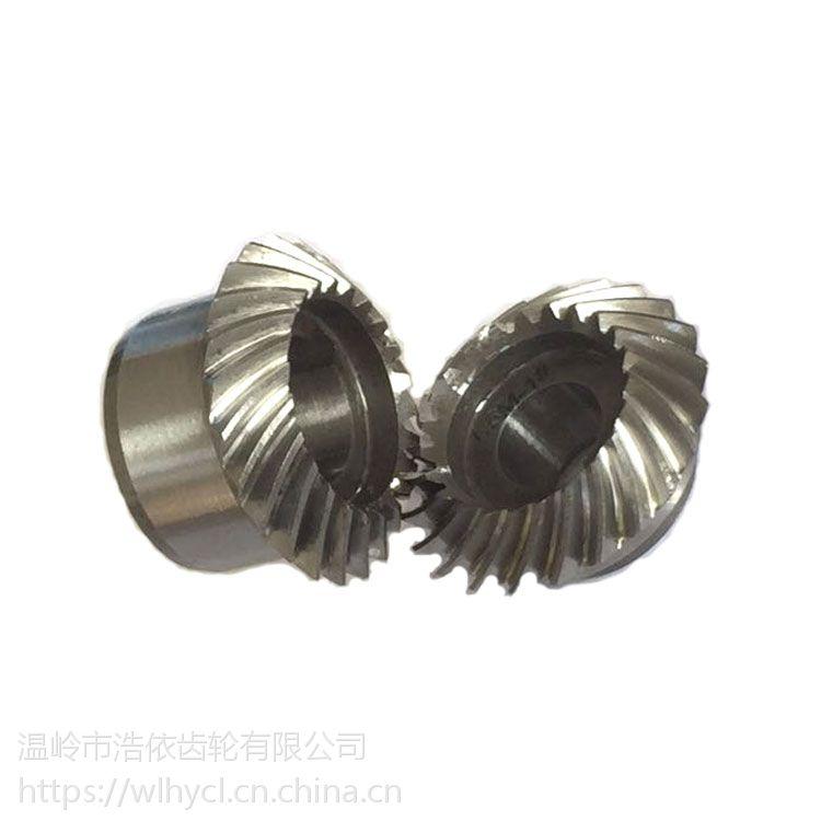 厂家供应1.5模数伞齿轮 90度正轴圆柱齿轮加工定制