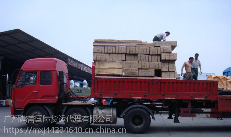 广州陆运到越南物流专线、专线价格需要多少