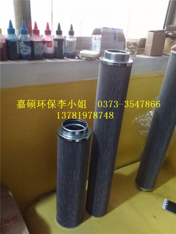 STZX2-40*30 钢厂电厂专用油滤芯 嘉硕厂家供应