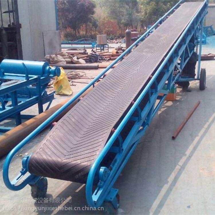 伸缩式皮带输送机 矿山皮带机 大倾角爬坡运输机 X2