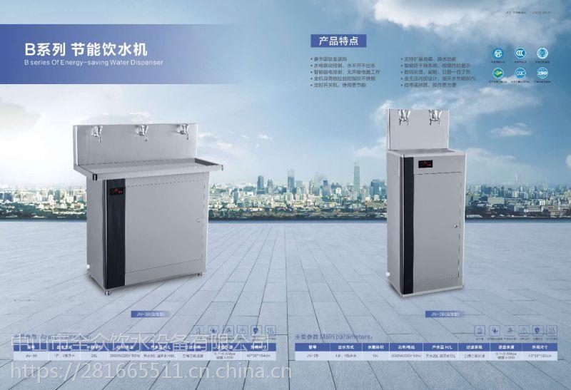 中山全众温热型不锈钢校园节能饮水机专业品质-校园节能饮水机价格
