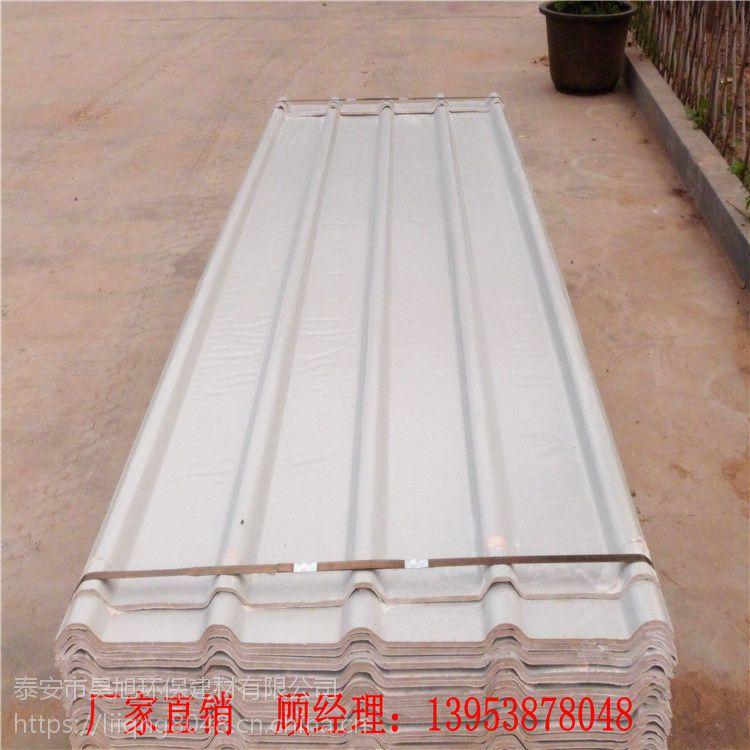 菱镁瓦与彩钢瓦相比 那种更适用于钢结构厂房