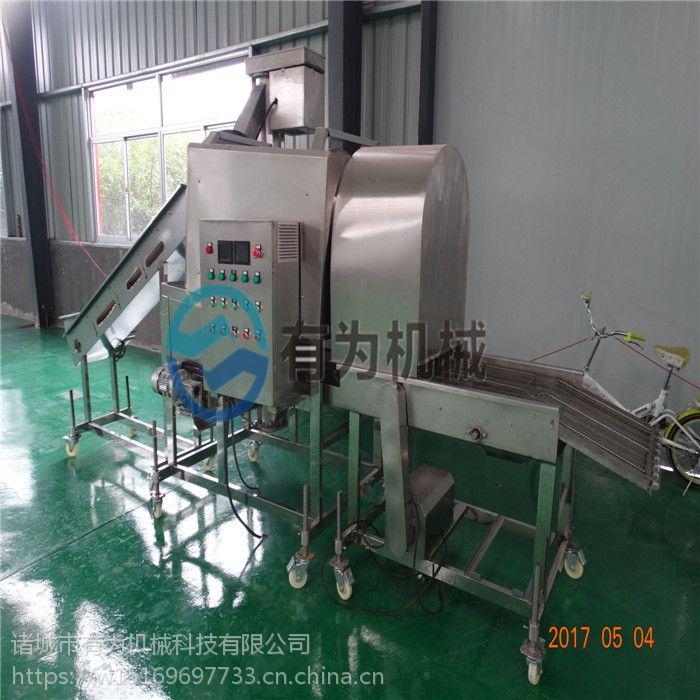 生产 鸡米花生产设备 鸡米花鸡块裹粉设备 厂家