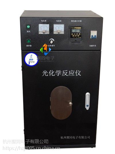 天津光催化装置JT-GHX-A跑量销售