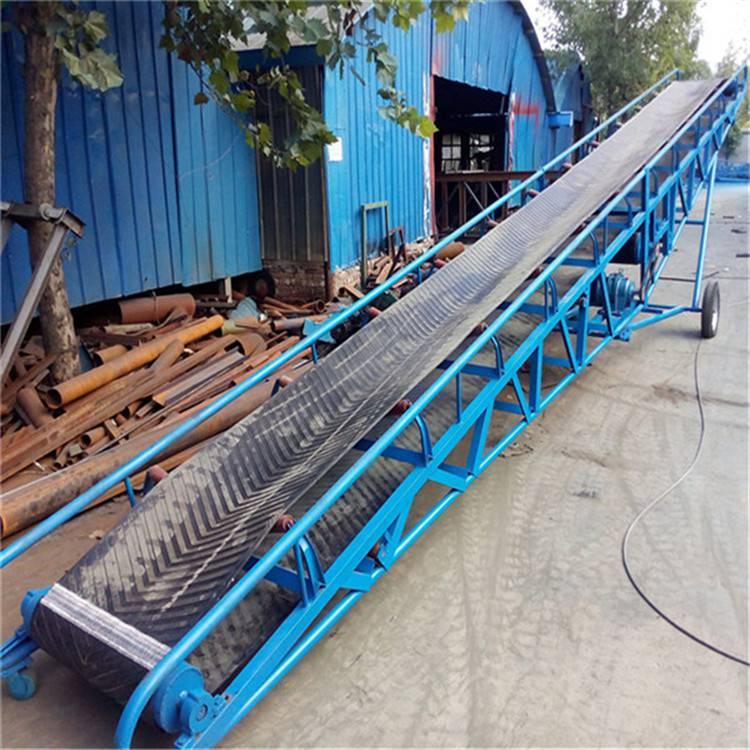 汇众袋装水泥装卸车用皮带机 电动升降箱货带式输送机