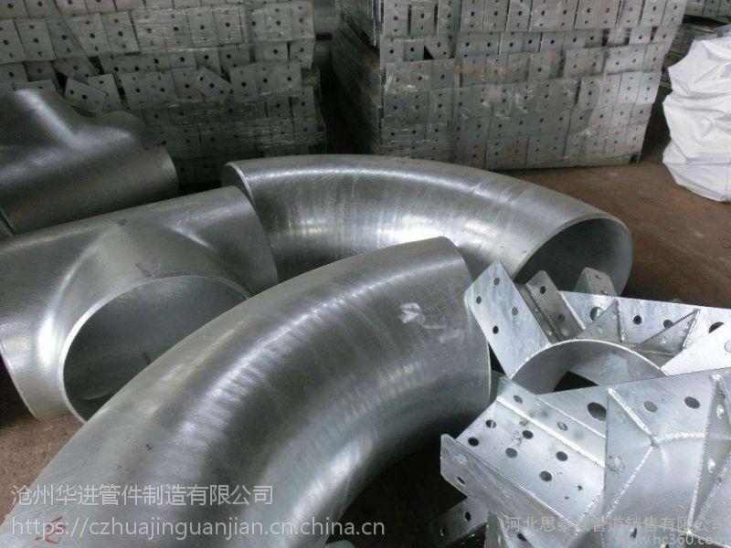 华进供应耐酸碱90°铝弯头 铝合金1D弯头 国标180°铝弯头
